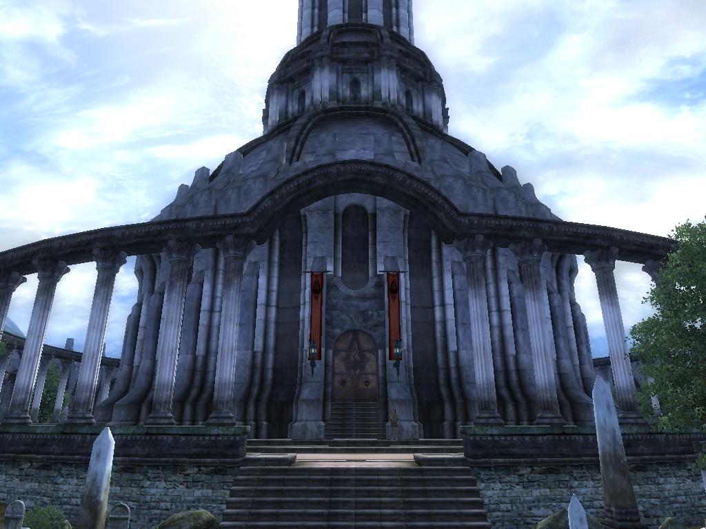 Дворец Имперского города