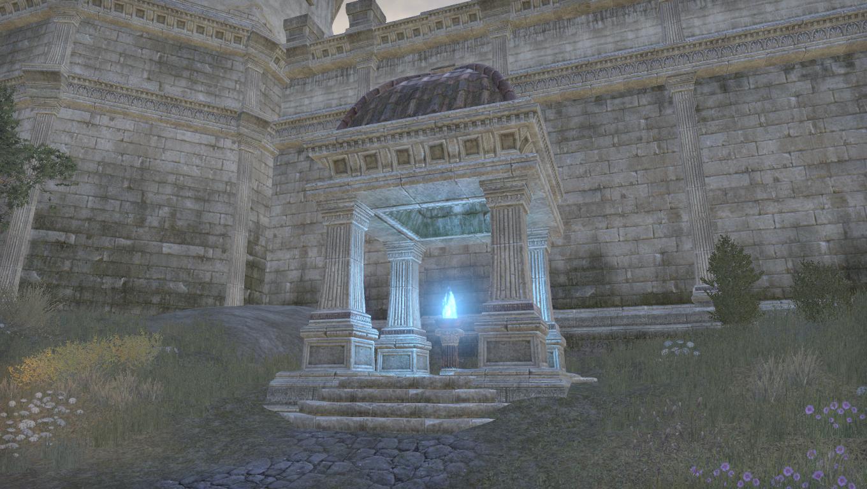 Дорожное святилище Анвила