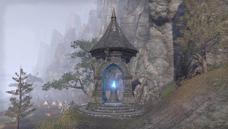Дорожное святилище перевалочного пункта