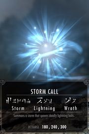 Storm Call.png