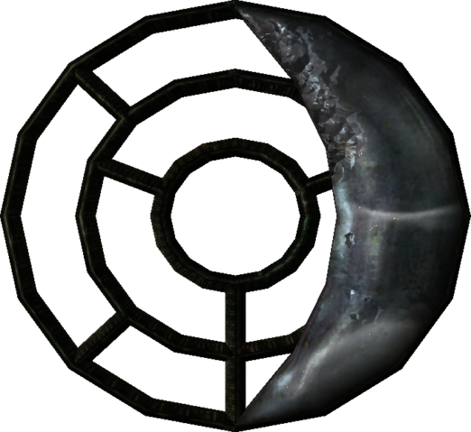 Символ полумесяца