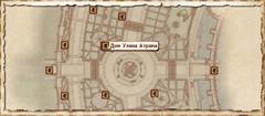 Дом Улена Атрама. Карта.png
