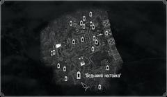 Ведьмина настойка - карта.png
