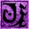 Обуза (Morrowind).png