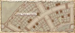Таверна Король и королева. Карта.png