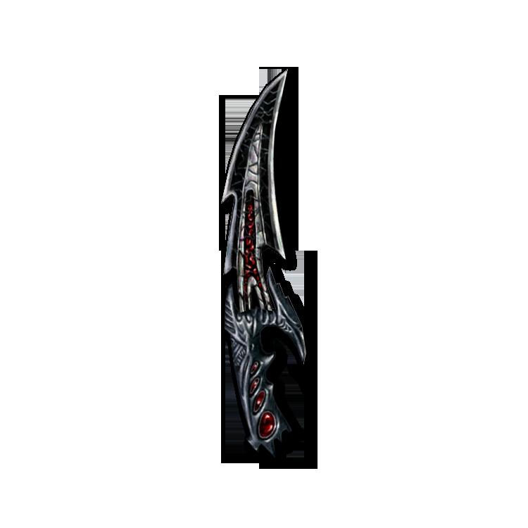 Даэдрический кинжал (Morrowind)