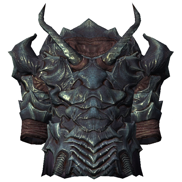 Фалмерская тяжёлая броня
