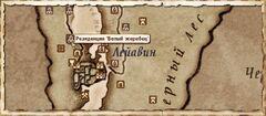 Резиденция Белый Жеребец. Карта.jpg