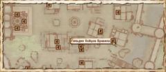 Гильдия бойцов Бравила. Карта.png