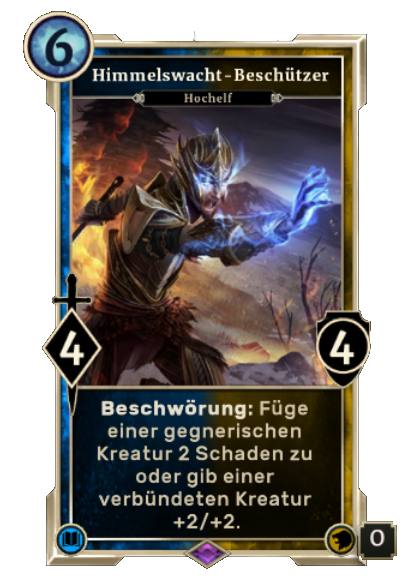 Himmelswacht (Arena)
