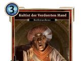 Kultist der Verdorrten Hand