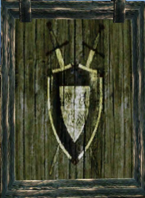 Гільдія бійців (Morrowind).png