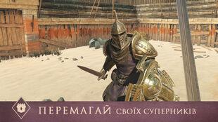 The-elder-scrolls-blades-1