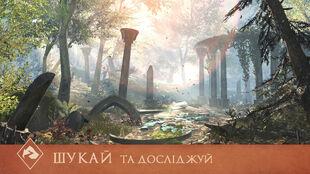 The-elder-scrolls-blades-2