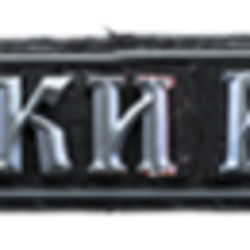 Cossack's logo.png