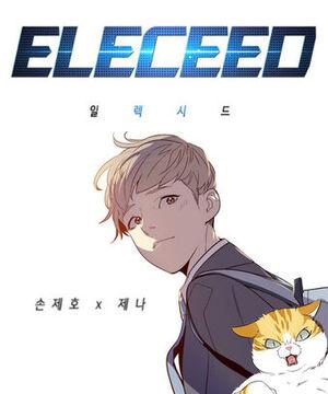 Eleceed-2.jpg