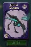 Теневой Дракон