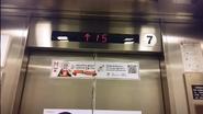 Hitachi Segment Floor Indicator TH