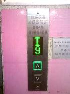 OTIS KA117B Green without braille