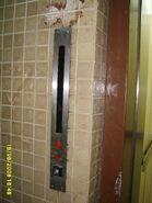 Standard 1970s Schindler Hall R Series