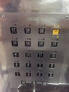 Black Dewhurst lift buttons
