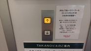 Hitachi A05 CallStation ShinjukuTakanoBuilding