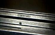 Old Mitsubishi Door Sill Logo 1