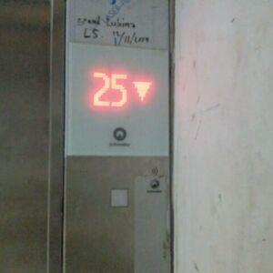 Schindler 5500 Elevator Wiki Fandom