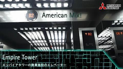 【R02】American Mix! 1999 Mitsubishi Lifts Elevators @ Empire Tower, Bangkok「Retail」