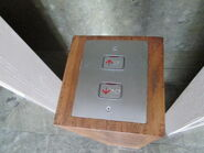 Sigma HBM-S43 Hall Button Panel