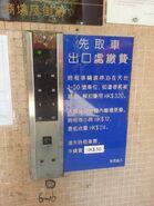 1985 Toshiba Computer Control hallstation HK