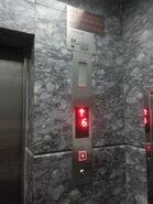 TKStepButtons HK Call