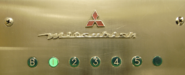 M indicator