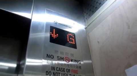 Newly Modernized Thyssenkrupp Traction Elevator