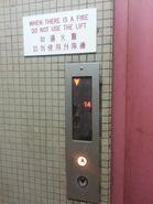 1970s Toshiba Hall station traditional