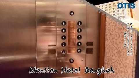 【Ninth Day to Purity HBD IDLift3000】EPIC VINTAGE Otis Elevators @ Montien Hotel Bangkok 「South Wing」