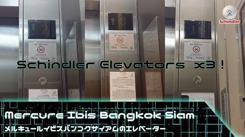 【R03】2012 3 Schindler 5400 AP Lifts Elevators @ Mercure Ibis Bangkok Siam