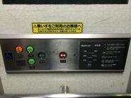 Nippon OTIS side carstation Omori