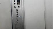 Toshiba Elemate Buttons Asahikawa