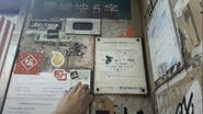 Otis Indicator Mongkok