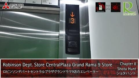 【R03】Mitsubishi Elevators @ Robinson Dept