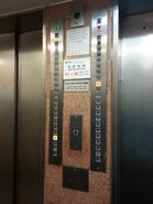 1981 Toshiba hall floor indicator mahjong