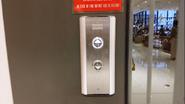 Kone KDS300 CallStation White CentralEastVille