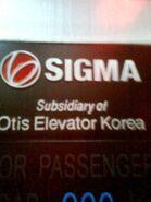 New Sigma Brand Badge