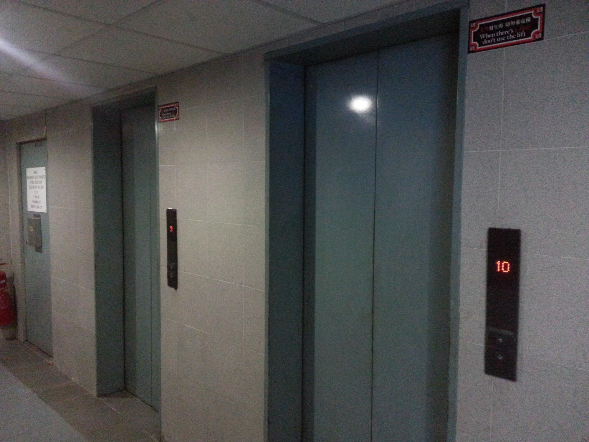 List Of Notable Mitsubishi Elevator Installations Elevator Wiki Fandom