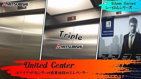 【R02】3 1994 Mitsubishi Traction Lifts Elevators @ United Center, Silom in Bangkok, Thailand「Retail」