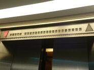 1977 Mitsubishi custom hall floor indicator HK R