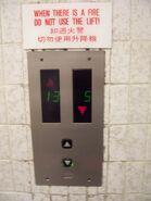 Kone 1990s floor indicators Call Station HK