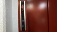 Toshiba Elemate CallStation Asahikawa