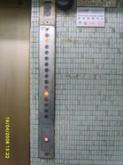 Another 1960s Mitsubishi hall station 1